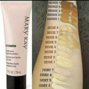 UPDATED 08/24/19.  BRAND NEW. Mary Kay Foundation.